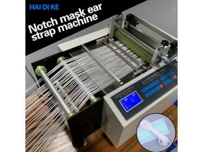 Disposable Medical Mask Rope Cutting Machine N95Mask Ear Strap Line Cutting Machine