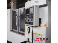 China-lutong Machinery Co., Ltd.