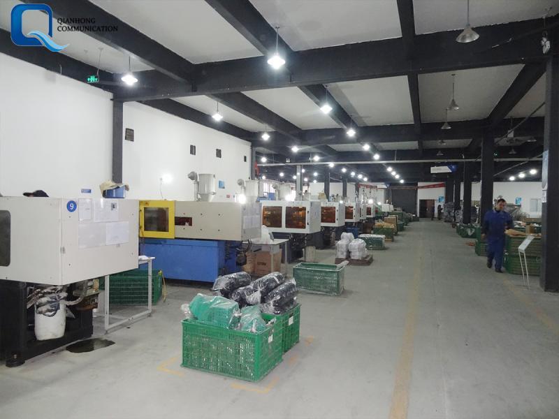 Chengdu Qianhong Communication Co.,ltd