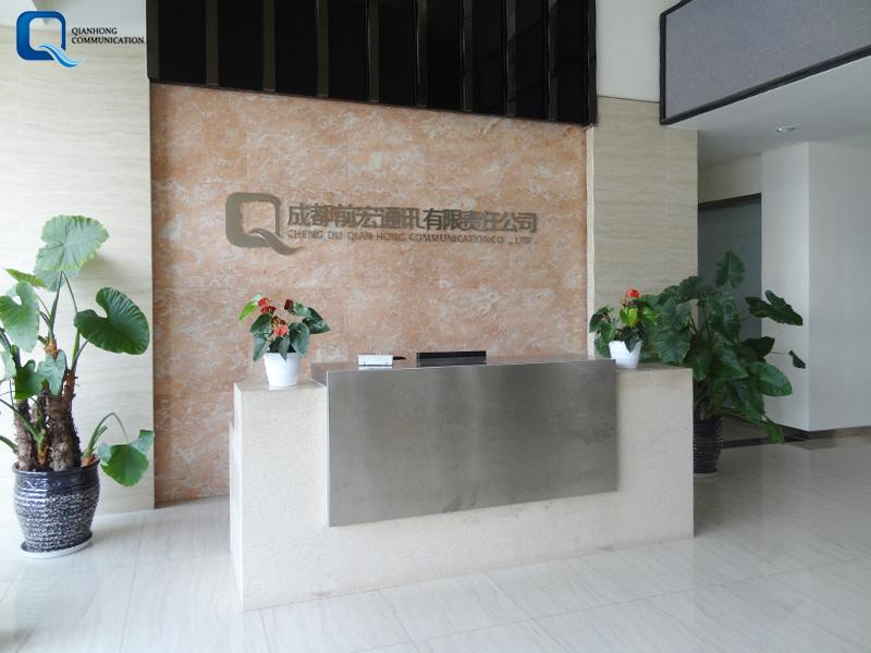 Chengdu Qianhong Communication Co.,ltd