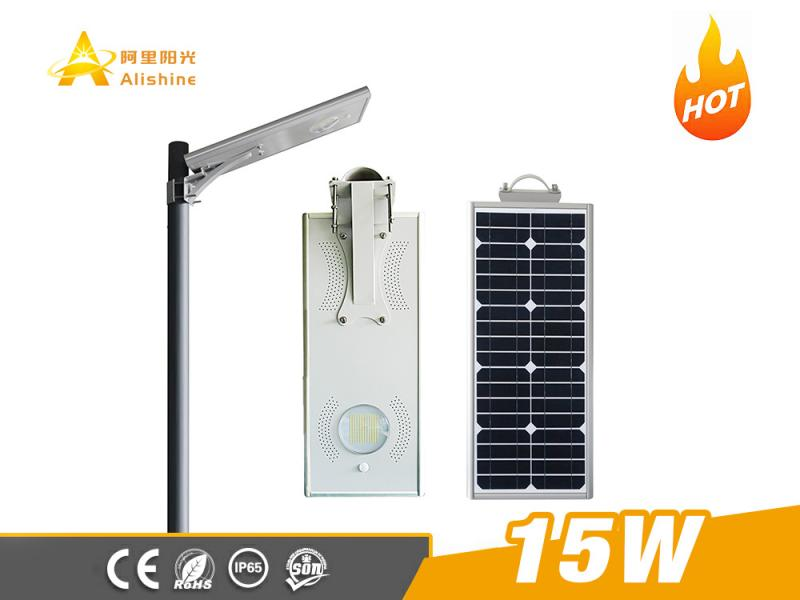 15W PIR Motion Sensor Solar LED Street Light