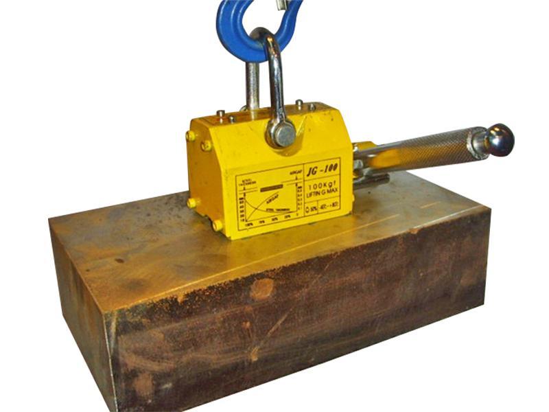 2000kg Pull Force Steel Lifting Magnet 2000 KG Magnetic Lifter Hoist or Crane