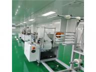 Changde Yuancheng  Medical Technology Co., Ltd