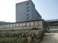 Linyi Linsu Environmental Protection Material Co., Ltd.