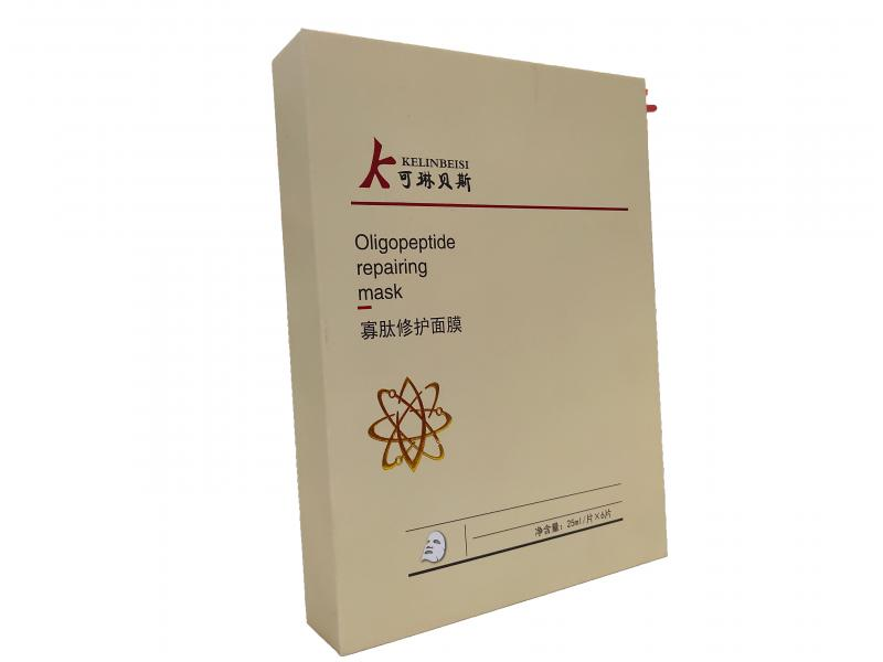 Hyaluronic Acid Moisturizing Facial Mask