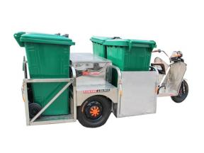 Garbage  Tricycle 3