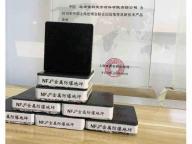 Beijing Jinke Composition Material Co.,ltd