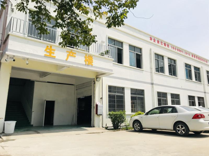 Guangzhou Meiya Electric Equipment Technology Co., Ltd.