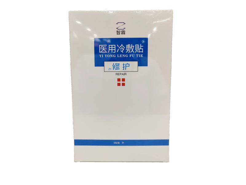 Medical Repair Type Cold Compress