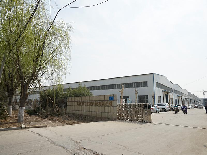 Jinan Huafei Cnc Machine Co., Ltd.