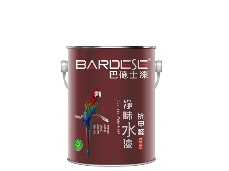 Custom Cheapest Coating Latex Water Based Interior Wall Paint