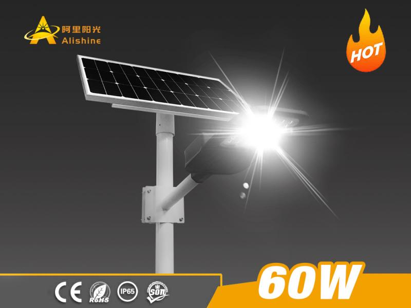20-80W All in Two Solar Street Light with 170-180LM/W High Lighting Effect