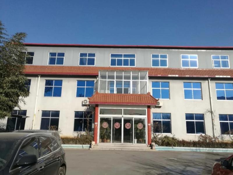 Qingdao Huamao Evergreen Industry Co.,ltd