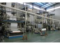 Qingdao Huamao Evergreen Industry Co.,ltd
