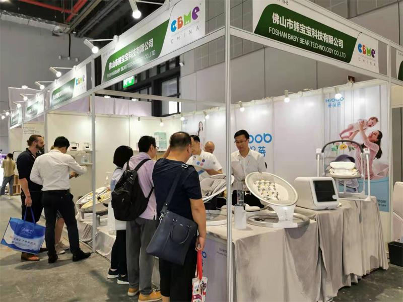 Foshan Baby Bear Technology Co.,ltd