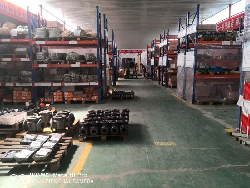 Shandong Dofun Refrigeration Technology Co., Ltd.