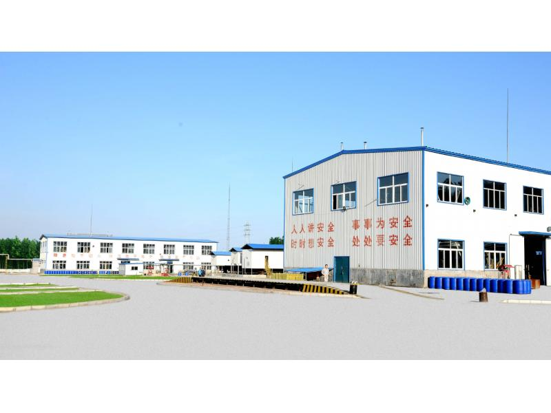 Fushun Dongke Fine Chemical Co., Ltd.