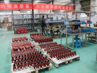 Shandong Dofun Refrigeration Technology Co., Ltd.