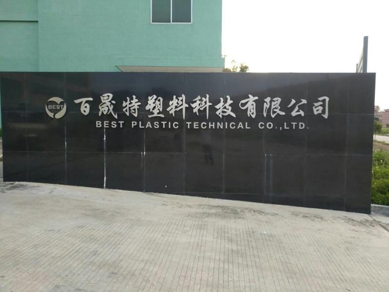 Kaiping Best Plastic Technical Co., Ltd.