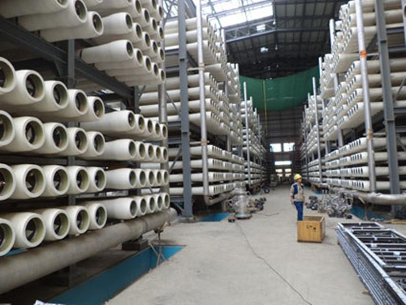 2000 TPD Seawater Desalination System