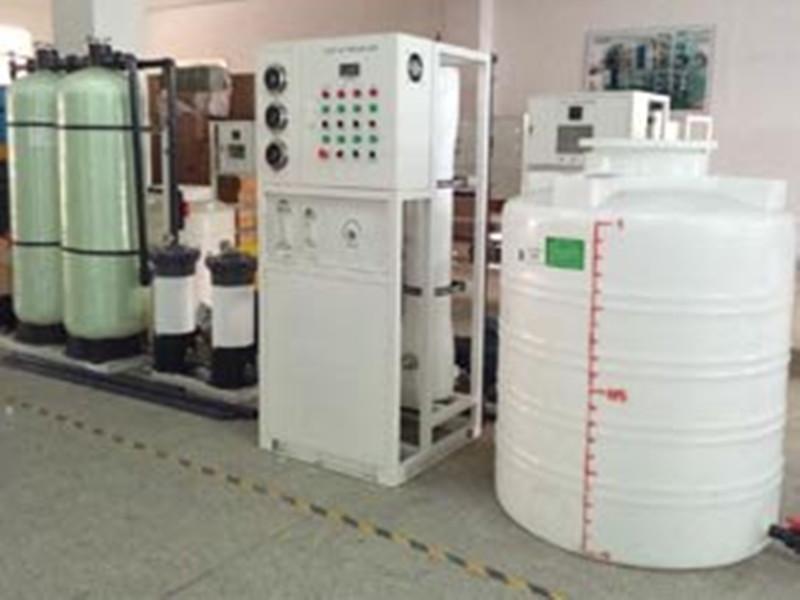 20 T/D~200 T/D Seawater Desalination Plant