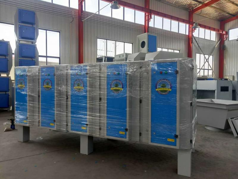 Exhaust Fume Purifier Used in School/Hospital/Factory Restaurant
