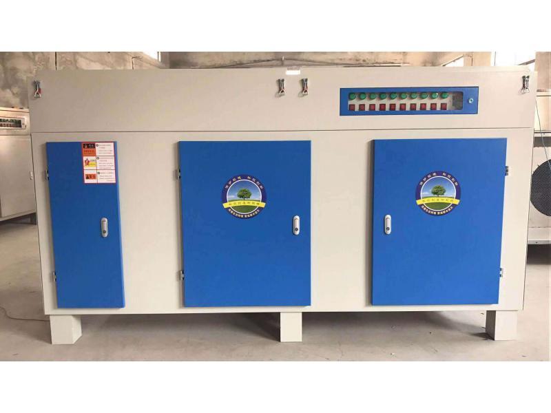 UV Photo Oxygen Catalytic Deodorization Waste Gas Purifier
