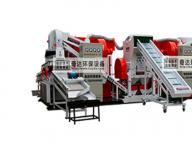 QD-800S  New Dry-Type Copper Wire Crusher