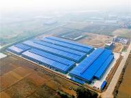 Syro Industry Co., Ltd.