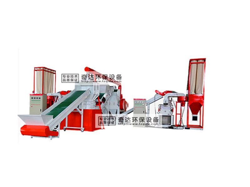 QD-1200A  New Dry-Type Copper Wire Crusher
