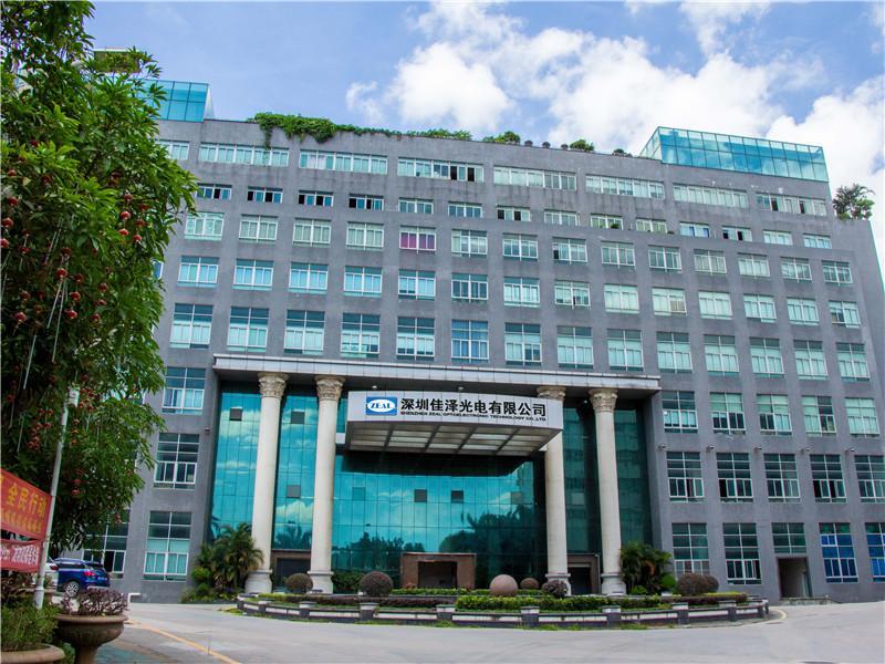 Shenzhen Zeal Optoelectronic Technology Co., Ltd.