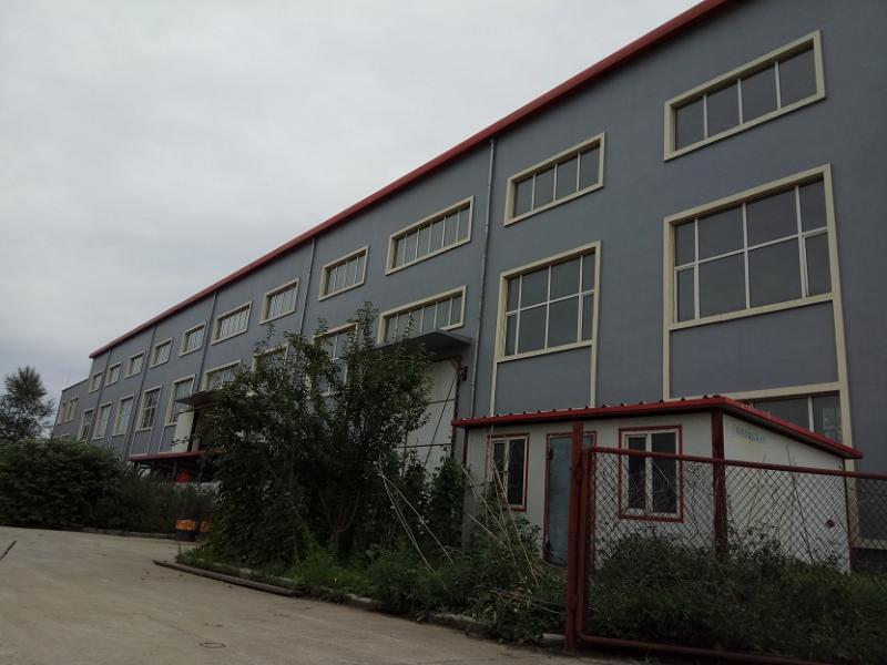 Harbin Dadi Biology Organic Fertilizer Co.,ltd.