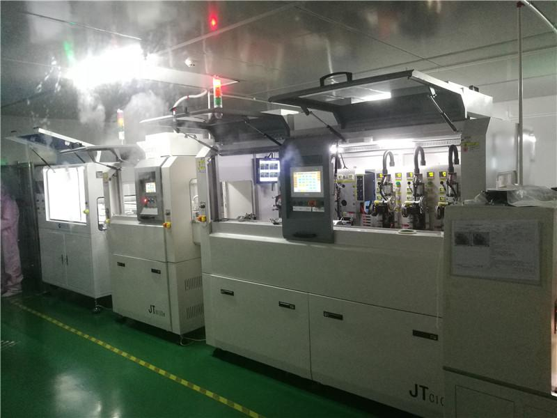Shenzhen Yada Xingye Technology Co., Ltd.