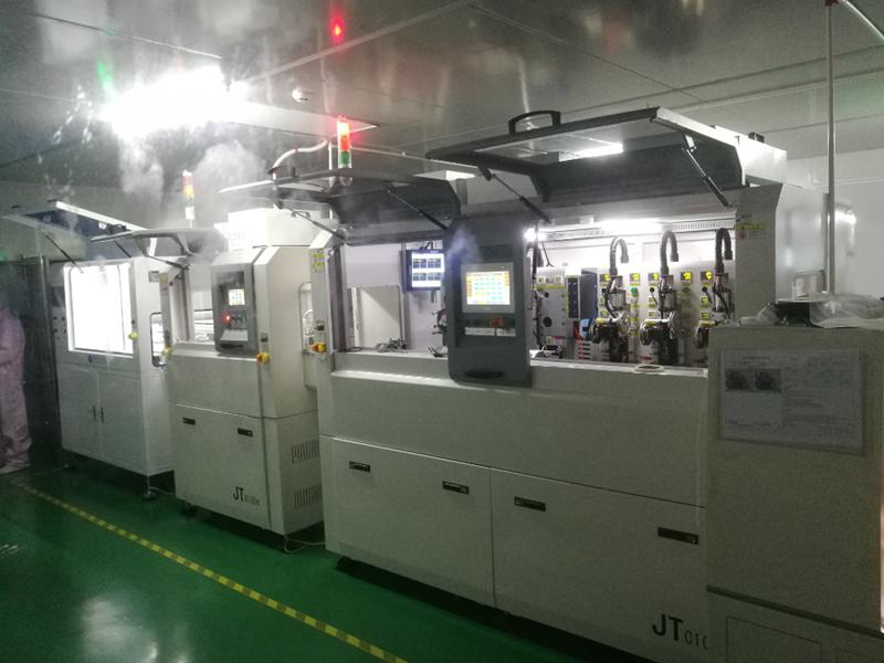 Shenzhen Yada Xingye Technology Co., Ltd.