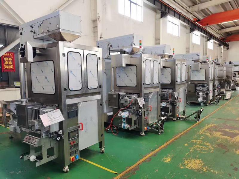 Tianjin Binhai Licheng Packaging Machinery Manufacturing Co.,ltd