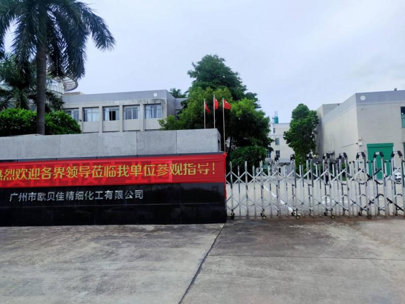 Guangzhou Obopekal Biological Technology Co., Ltd