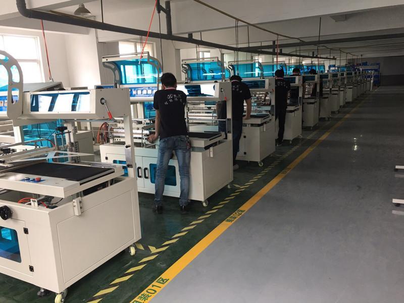 Xinyuan Packaging Machinery Co., Ltd.