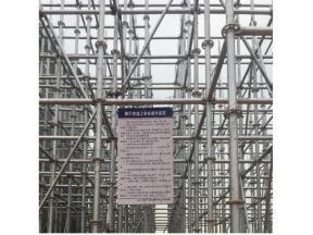 Cheap Scadffolding Formwork for Construction