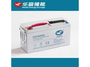 12V 150ah VRLA Deep-Cycle Solar Gel Battery for Power Station