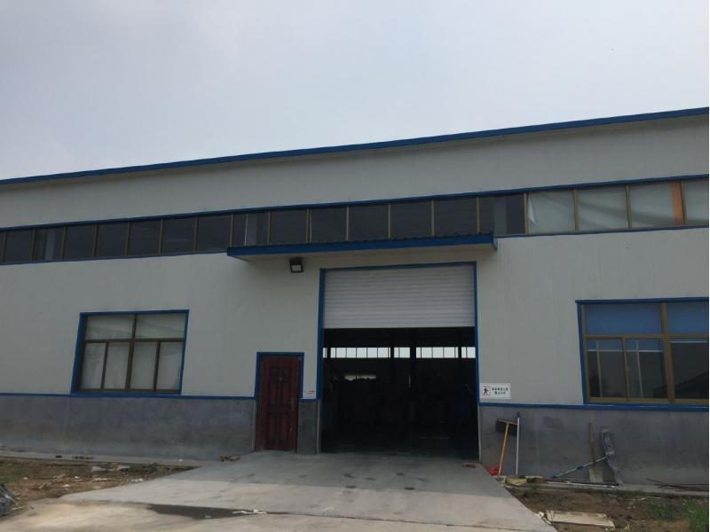 Tianjin Lifeng Industry and Trade Development Co., Ltd
