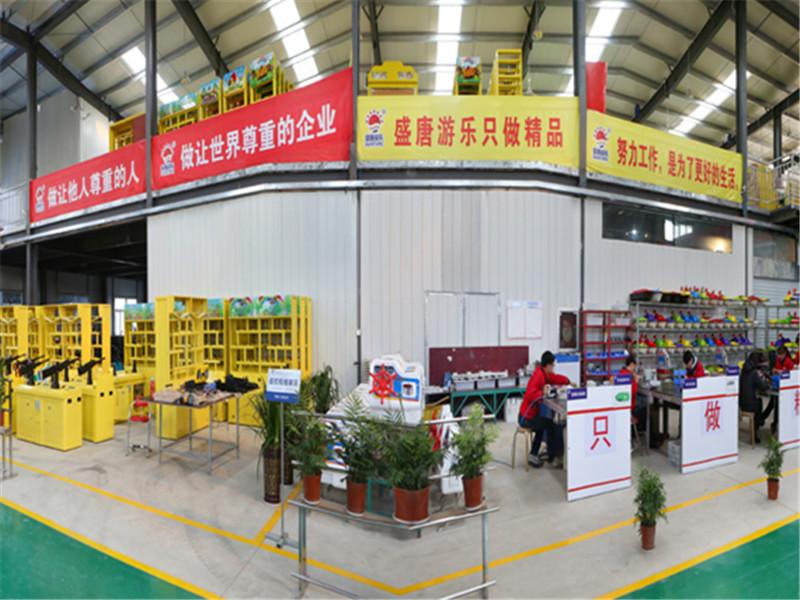 Rizhao Sunshine Amusement Equipment Co., Ltd.