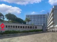 Dongguan Junmei Machinery Technology Co., Ltd.