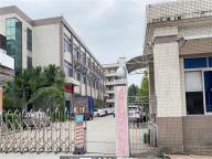 Dingyang Product Co., Ltd