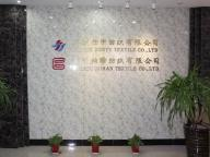 Suzhou Renyu Textile Co., Ltd.