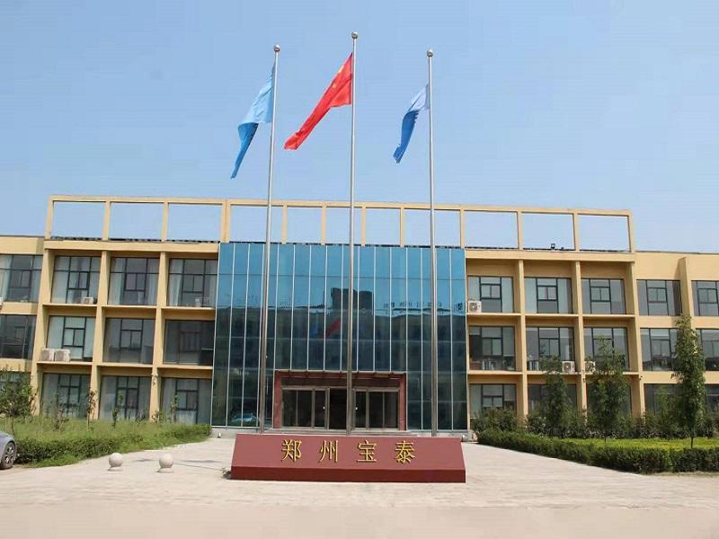 Zhengzhou Baotai Nanomaterial Co. Ltd