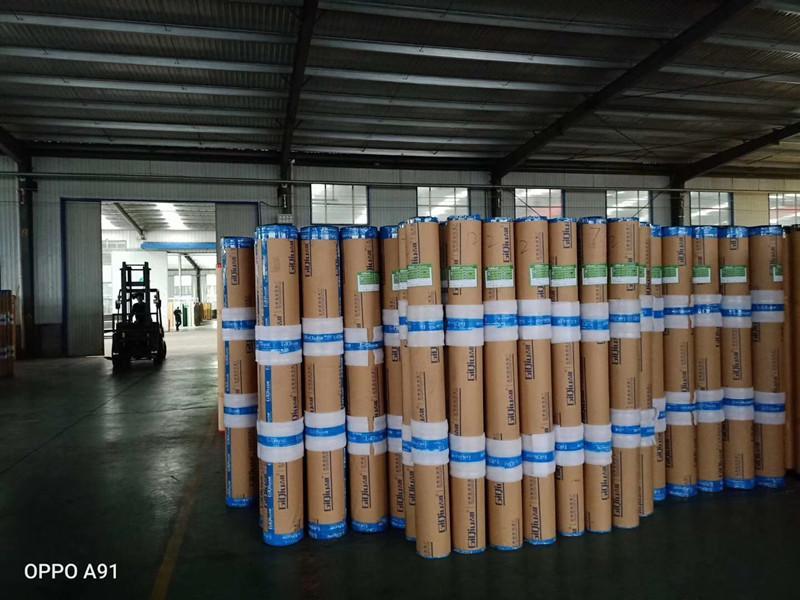 Linyi Linsu Environmental Protection Material Co., Ltd.
