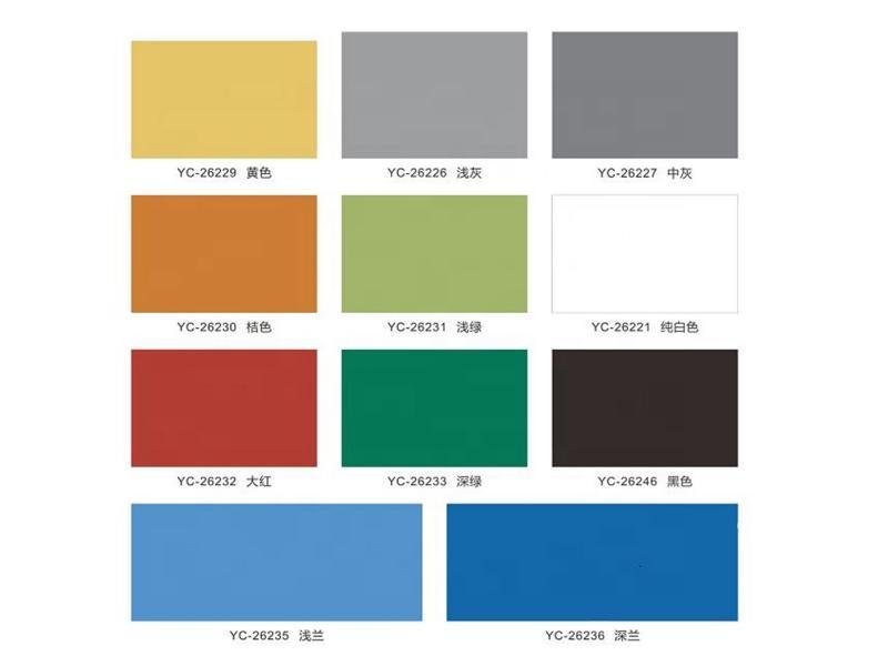 2020 New Solid Color Homogeneous PVC Vinyl Flooring Roll