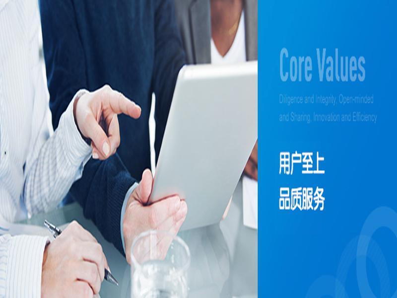 Weifang Zhite Environmental Protection Technology Co., Ltd.