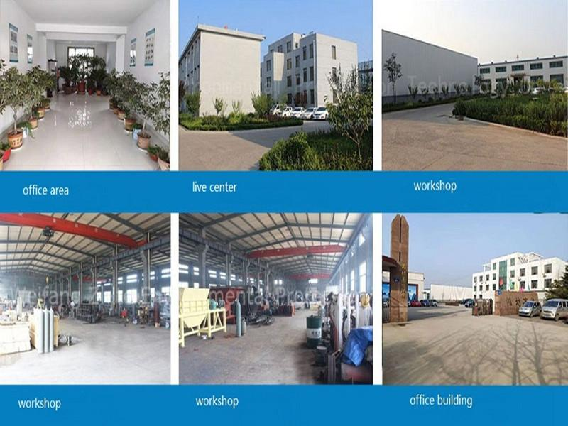 Weifang Zhite Environmental Protection Technology Co., Ltd.