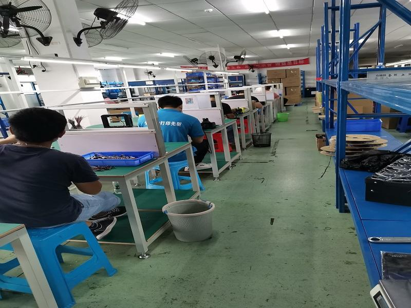 Shenzhen Qiangwei Electronic Co., Ltd